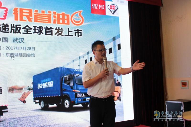 全新骏铃V3快递版搭载的德威发动机D286,是云内为江淮骏铃V3快递版特定开发的机型。