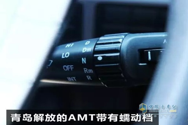 青岛解放的ATM带有蠕动档
