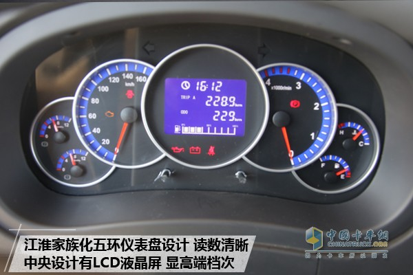 江淮康铃H5