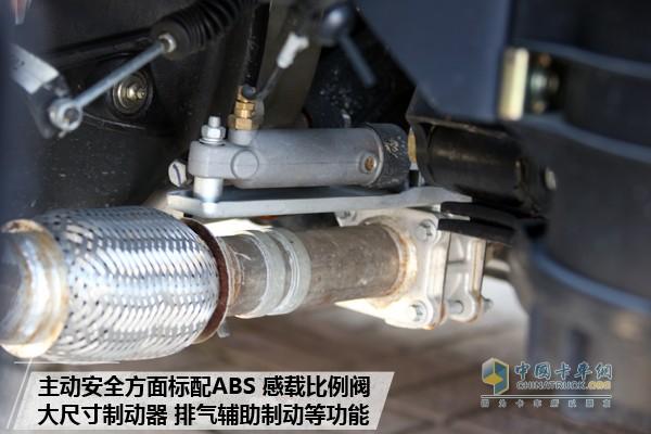 江淮汽车灯光使用图解