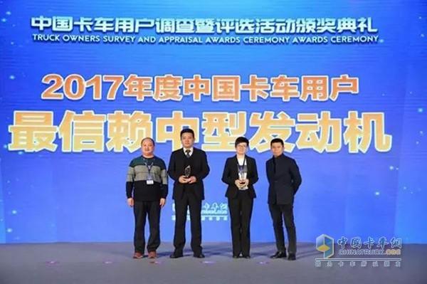 客户代表为ISD4.5系列发动机颁奖