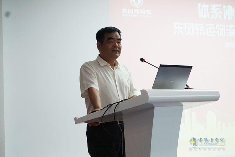 东风商用车有限公司副总经理孙振义