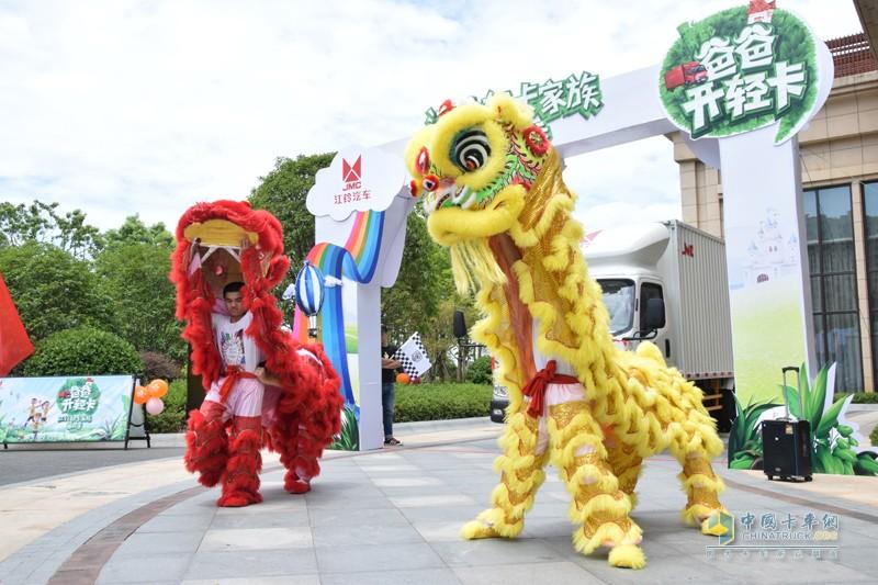 """2017年8月24日,江铃轻卡家族第四季""""爸爸开轻卡""""活动在南昌欢乐启程,活动以一场精彩的舞狮表演作为开场。不光是孩子们调皮,连这两头狮子都不""""老实"""",表演完了后,不拿红包就是不下去。"""