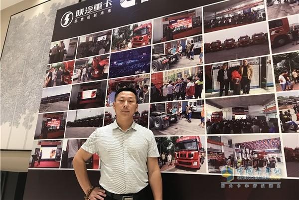 淄博龙展物流有限公司总经理林树柏