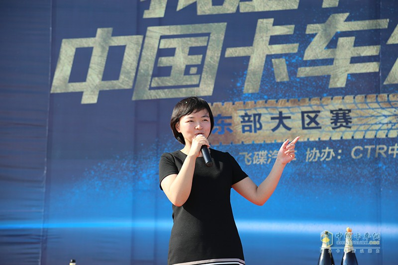 飞碟汽车总经理姜文娟上台发言