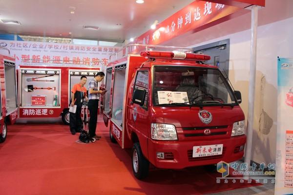 小型新能源电动消防车