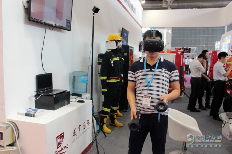VR体验带你感受消防知识普及