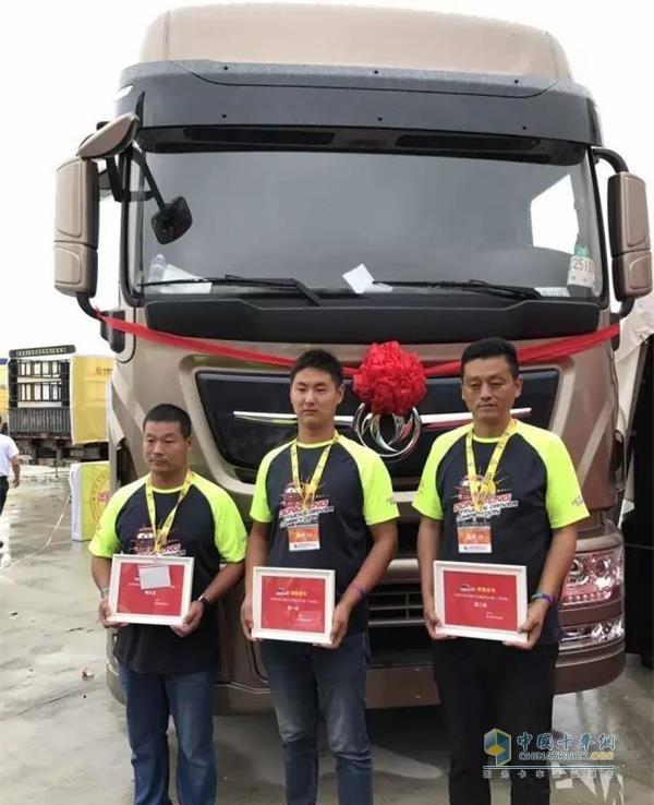 第三季东风天龙中国卡车驾驶员大赛(第五场)半决赛前三强