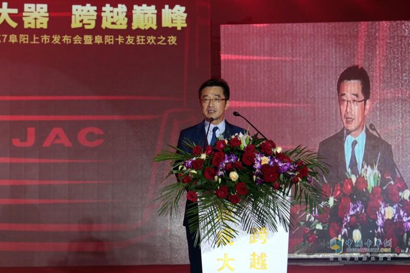 康迈全球副总裁中国区总经理郭楠先生致辞