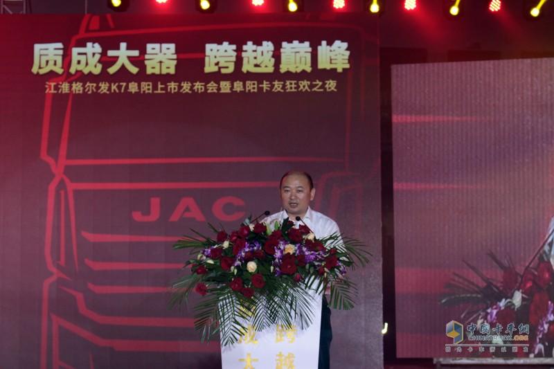 """江淮汽车集团股份有限公司总经理项兴初先生所言格尔发跨越K7""""一身名牌""""。"""