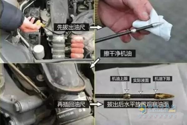 卡车检车方向机油要打开抽出检查油尺的油面