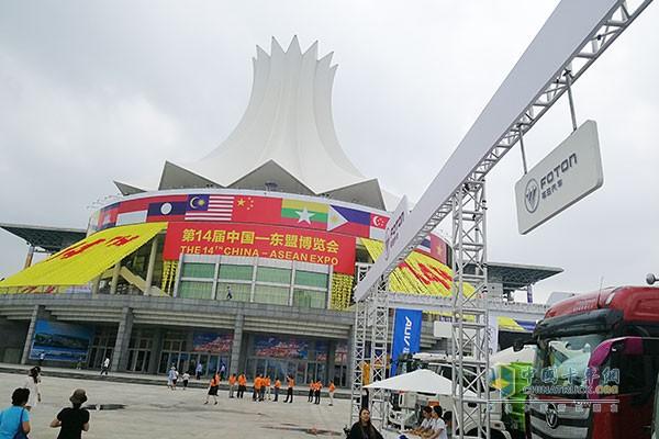 中国-东盟博览会现场