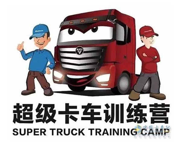 2017中国高效物流卡车公开赛将到郑州,这次玩出新花样