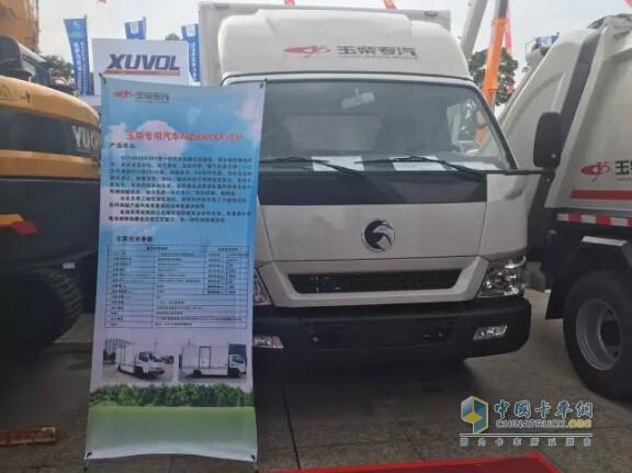 玉柴新能源汽车