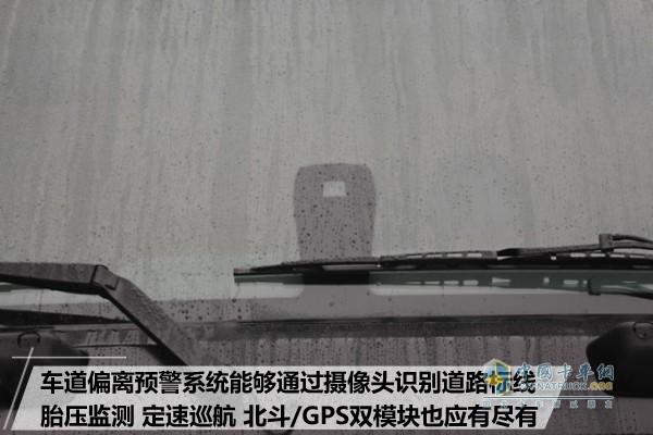 车道偏离预警系统能够通过摄像头识别道路标线