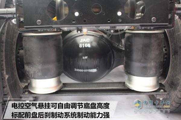 江淮格尔发K7采用了电控空气悬挂