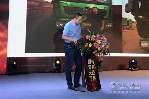 路飞物流有限公司总经理尤维涛