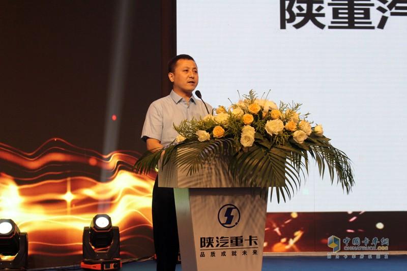 陕重汽销售公司山东区域总经理赵鹏先生致辞