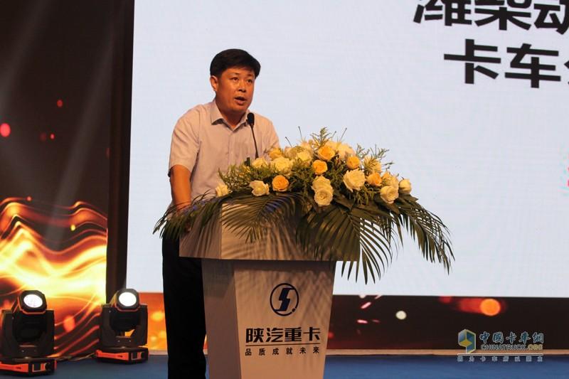 潍柴动力股份有限公司卡车公司总经理助理季春林先生