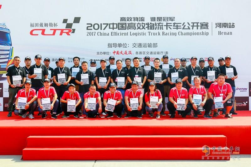 参加超级卡车训练营培训的司机获得结业证书