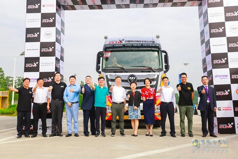 2017中国高效物流卡车公开赛道路实况发车仪式