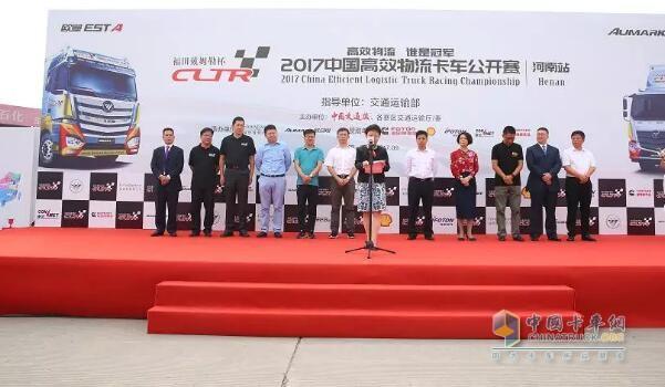 2017中国高效物流卡车大赛河南站正式拉开序幕