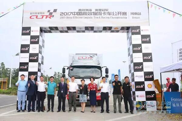 欧马可2017中国高效物流卡车公开赛河南站
