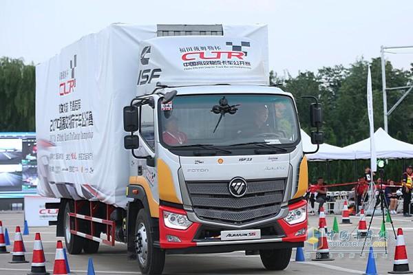中国高效物流卡车公开赛操控赛