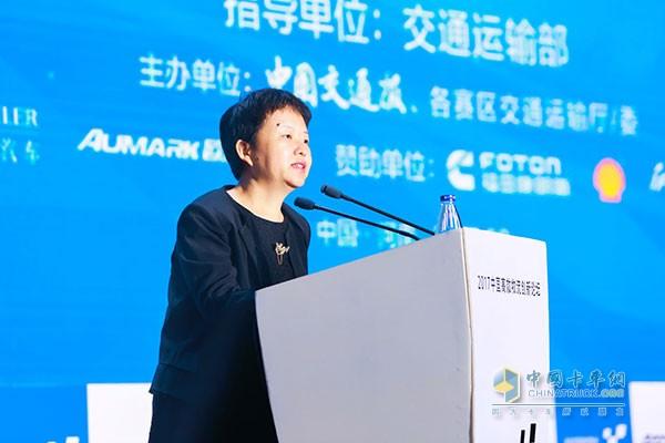 中国交通报社副社长韩世轶女士致辞