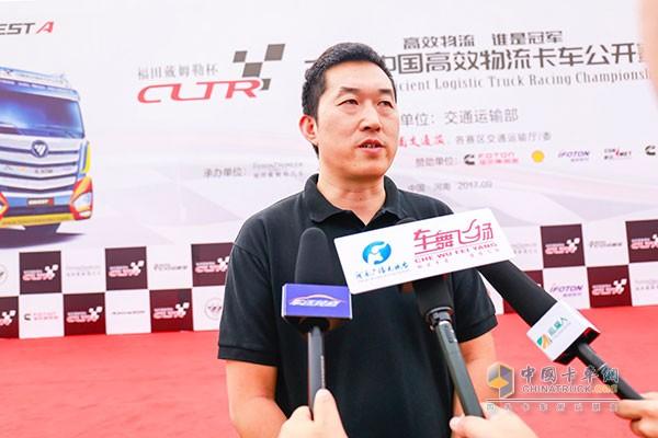 福田戴姆勒汽车营销公司副总经理徐向明接受媒体专访