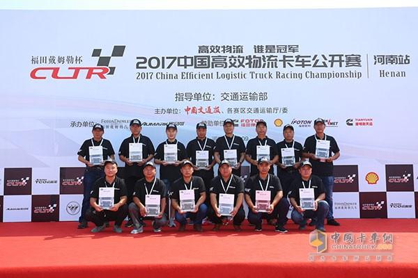 参加超卡训练营的司机学员获得结业证书