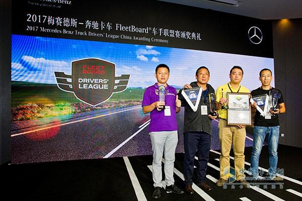 展示中国力量 奔驰188bet怎么样Fleetboard全球车手联盟赛中国站结束