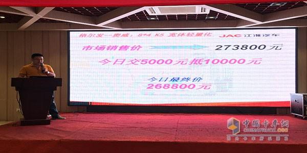 郭俊峰经理宣布优惠活动