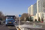 打造绿色交通  比亚迪纯电动车专用车也走上快车道