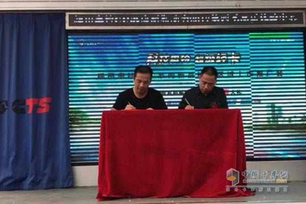 杭州大容汽车销售服务有限公司大客户经理丁勇先生与杭州远灿贸易有限公司总经理李让对先生签约购车协议