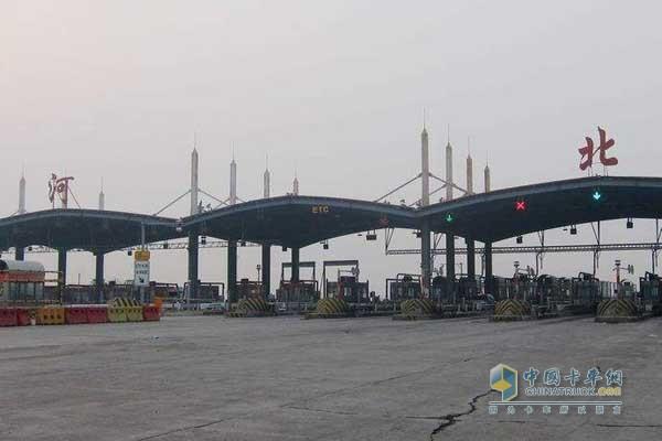 河北省高速公路收费站