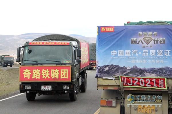 318国道上,中国重汽最好的偶遇