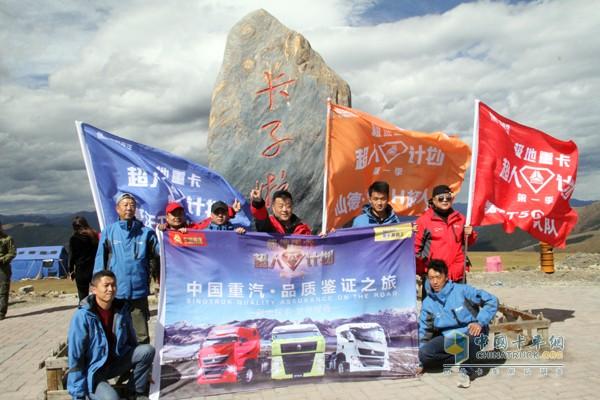 成功挑战4718米的卡子拉山垭口