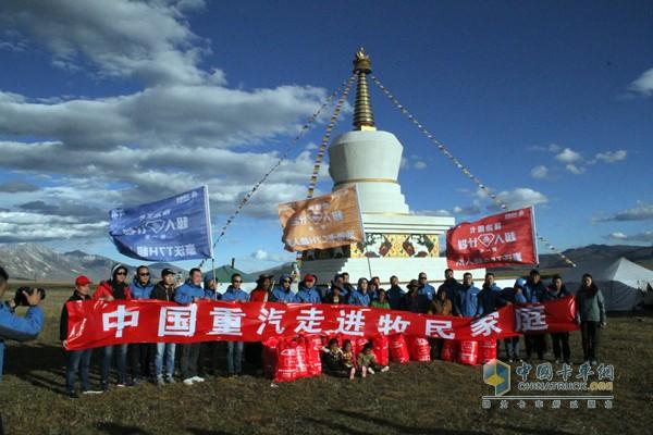 中国重汽携爱前行,树立行业榜样