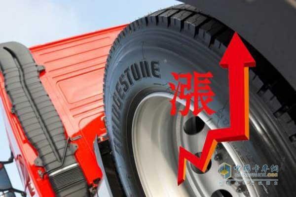 8家轮胎企业宣布10月涨价