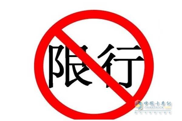 一、禅桂新中心城区禁限货车通行范围(禅桂新区域北片区于2008年9月1日起实施第一次禁限货车通行,并于2011年8月1日进行了一次调整;2012年9月1日、2013年2月1日两次升级佛山大道货车通行管制措施;市公安局《关于禅桂新中心区域扩大禁限货车通行范围的通告》,从2013年7月1日起实施;市公安局《关于扩大佛山大道禁限货车通行范围的通告》,从2015年11月1日起实施;南海分局交警大队《关于新增、调整南海区部分道路限制货车通行交通管制措施的通告》从2016年1月1日起实施)   东以佛山一环东线为