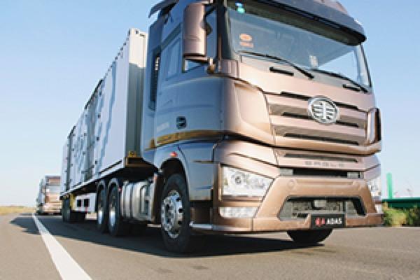 一汽解放智能卡车成功完成高速公路实车测试,驶入智能时代
