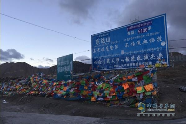 海拔5130米的东达山
