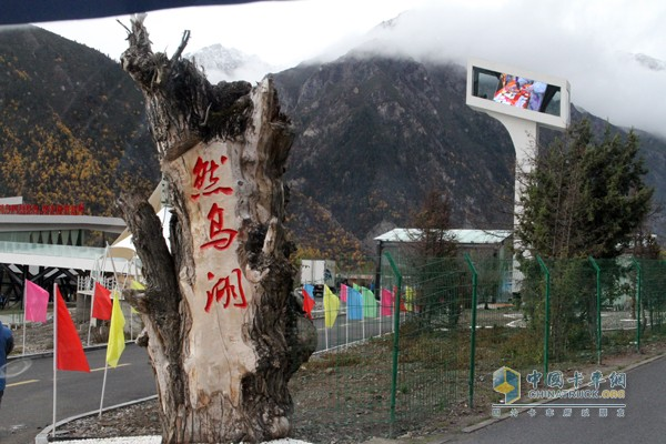 中国重汽品质鉴证之旅第一季藏地探索世界屋脊