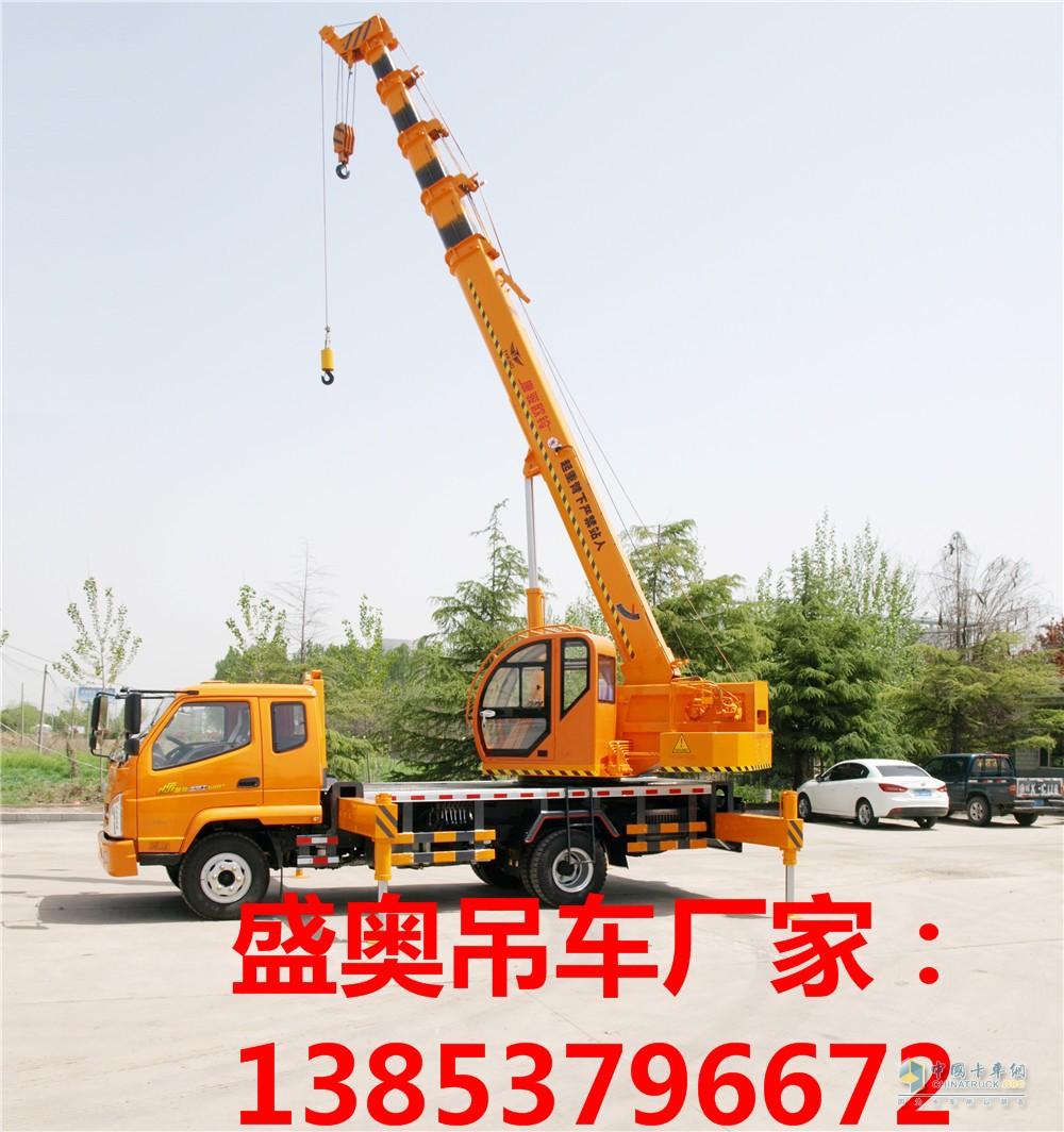 盛奥吊车厂家直供8吨小型吊车8吨吊车价格8吨吊车图片及配