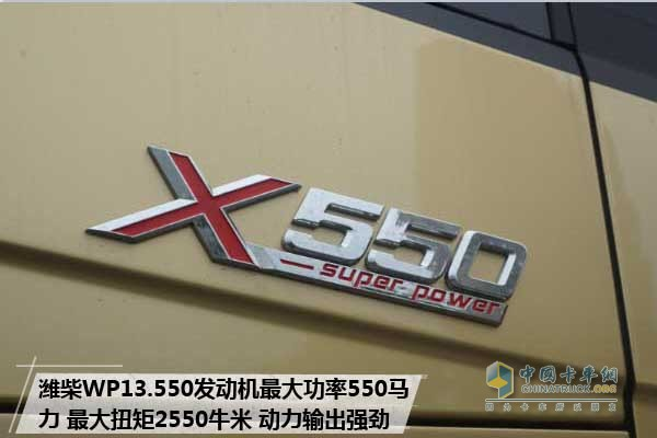 陕汽重卡德龙X3000