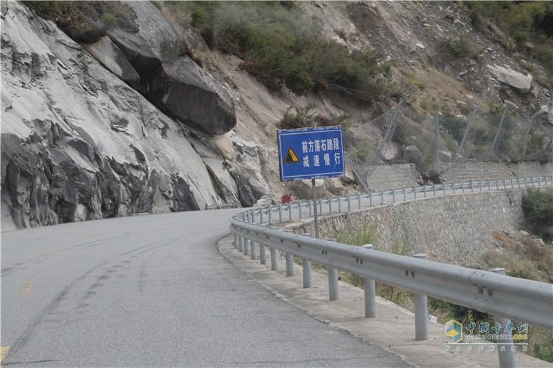 落石路段不得不谨慎驾驶