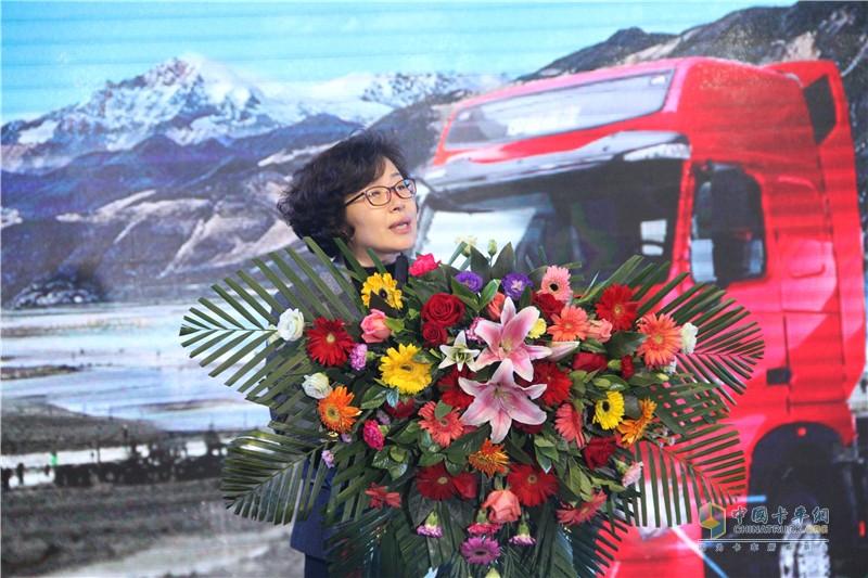 中国重汽宣传部宋志君部长发表讲话