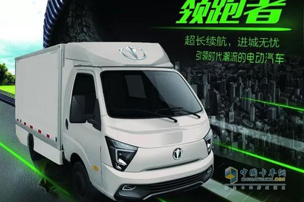 飞碟新能源车型-缔途新能源车型 充电一小时 日行200公里高清图片