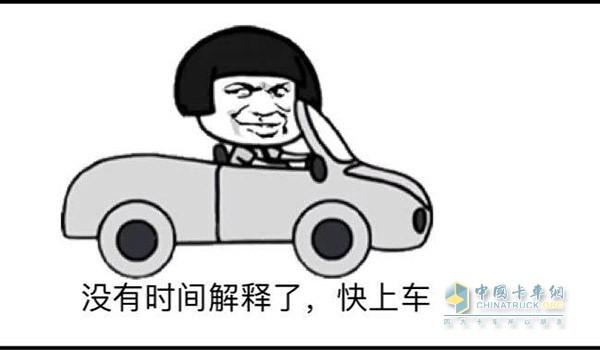 上海众铃都会路店国五车型火爆促销中!